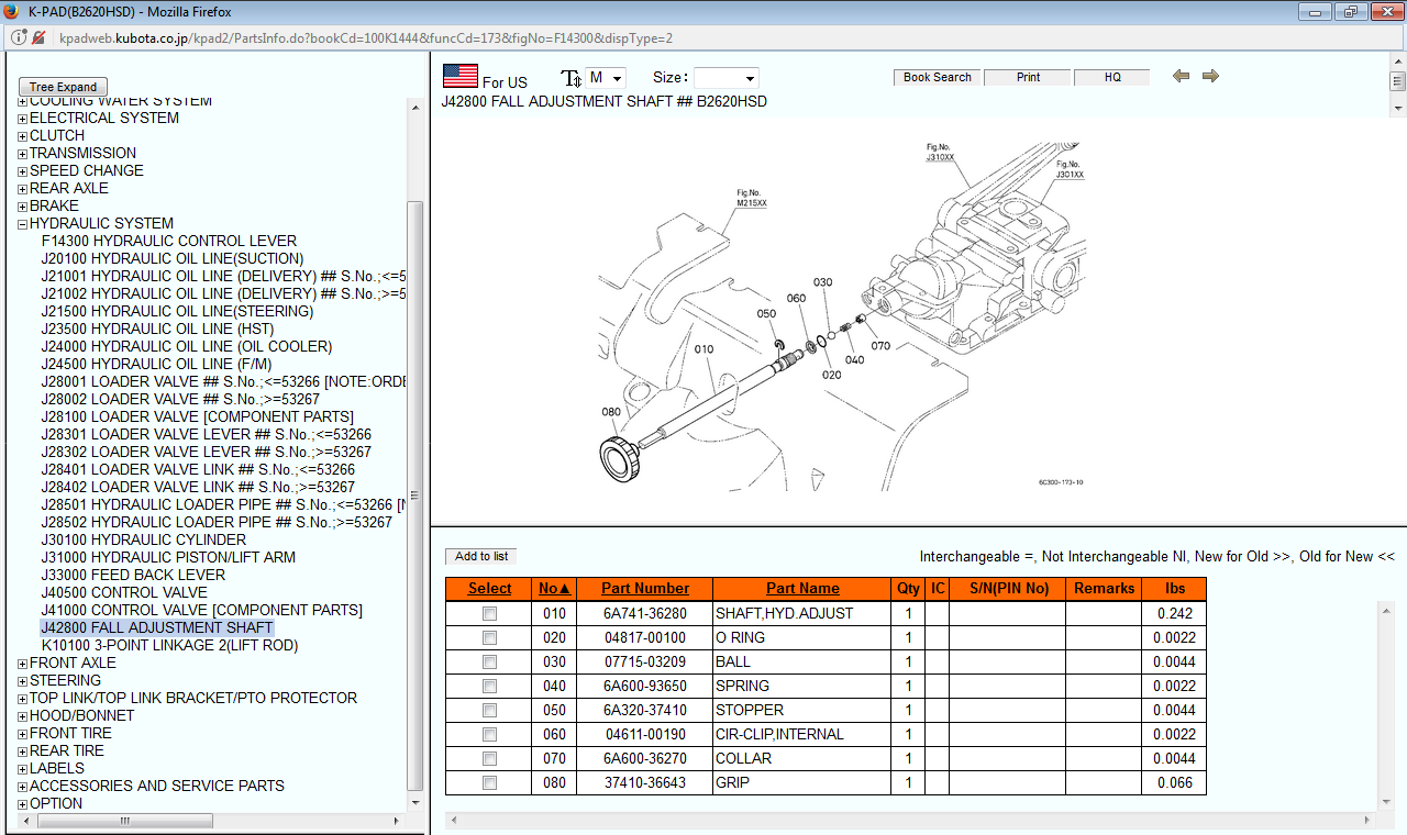 215ade05-404f-4a05-9485-ad1e88d1b10c_Kubota_B2620_fall_adjustment_shaft.png