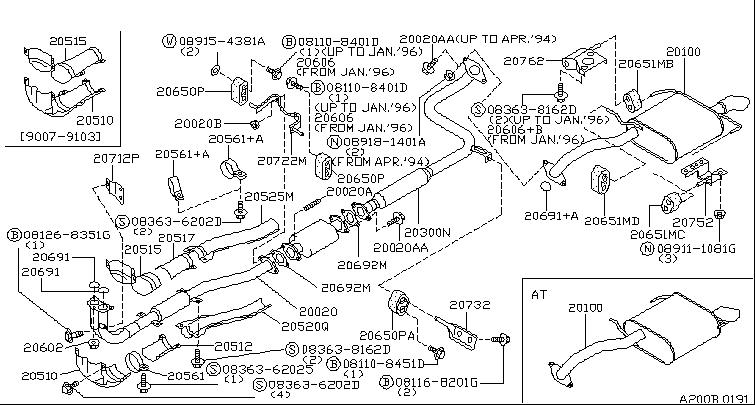 1996 infiniti g20 exhaust