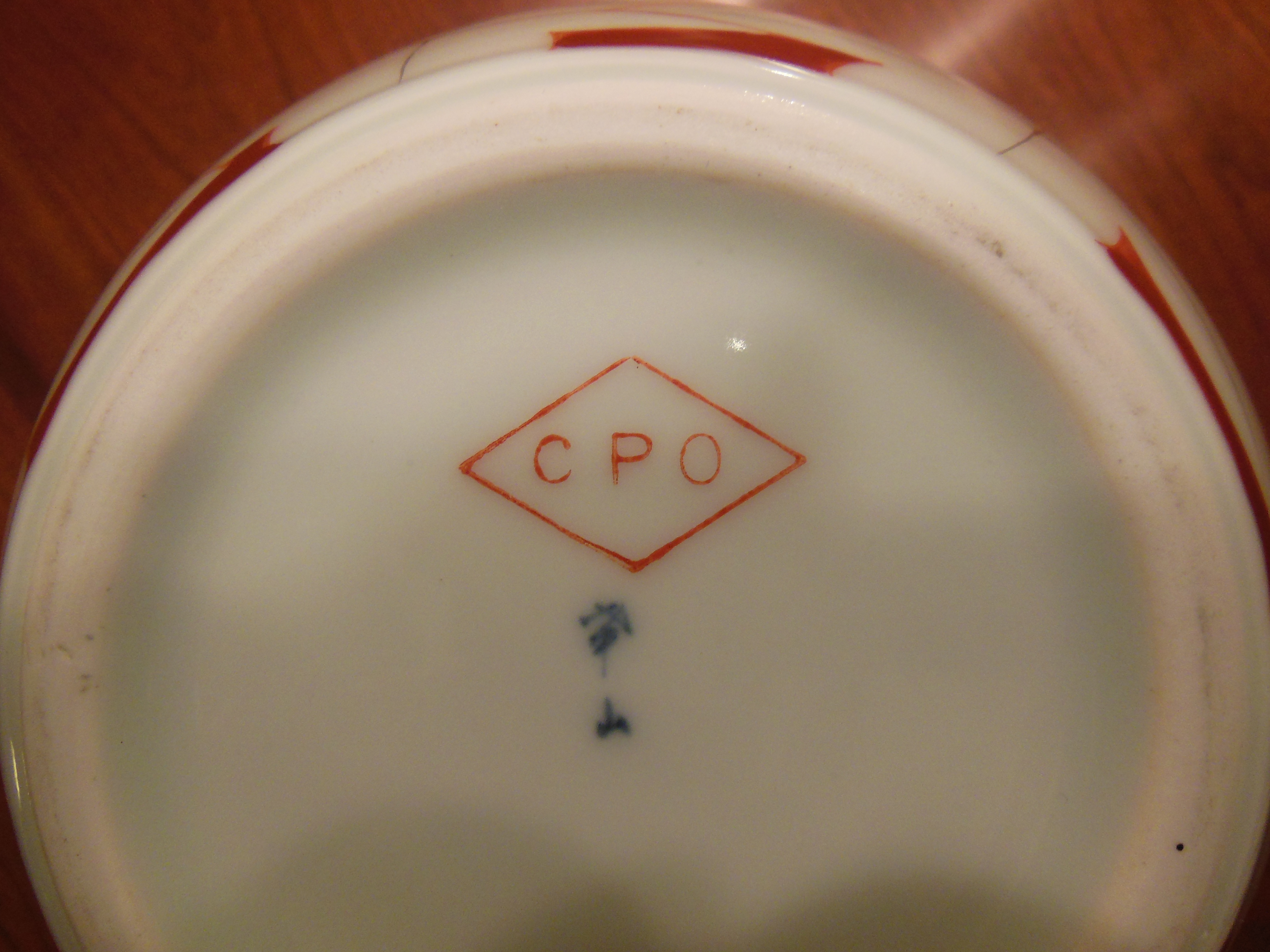 I have a ceramic vase with a marking of cpo in a diamond on the full size image reviewsmspy