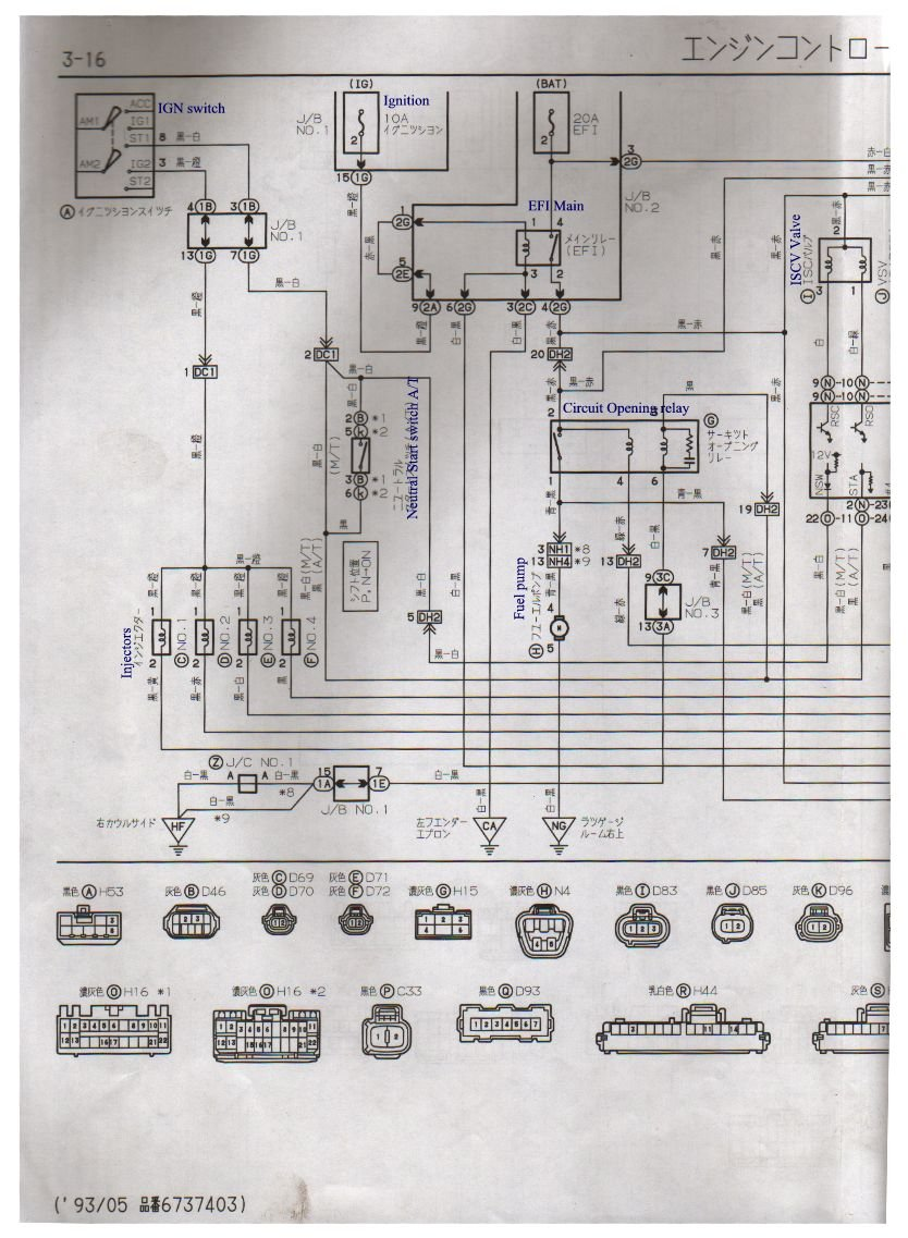 i have a toyota carina, vin - at1920099916 and engine number, Wiring diagram