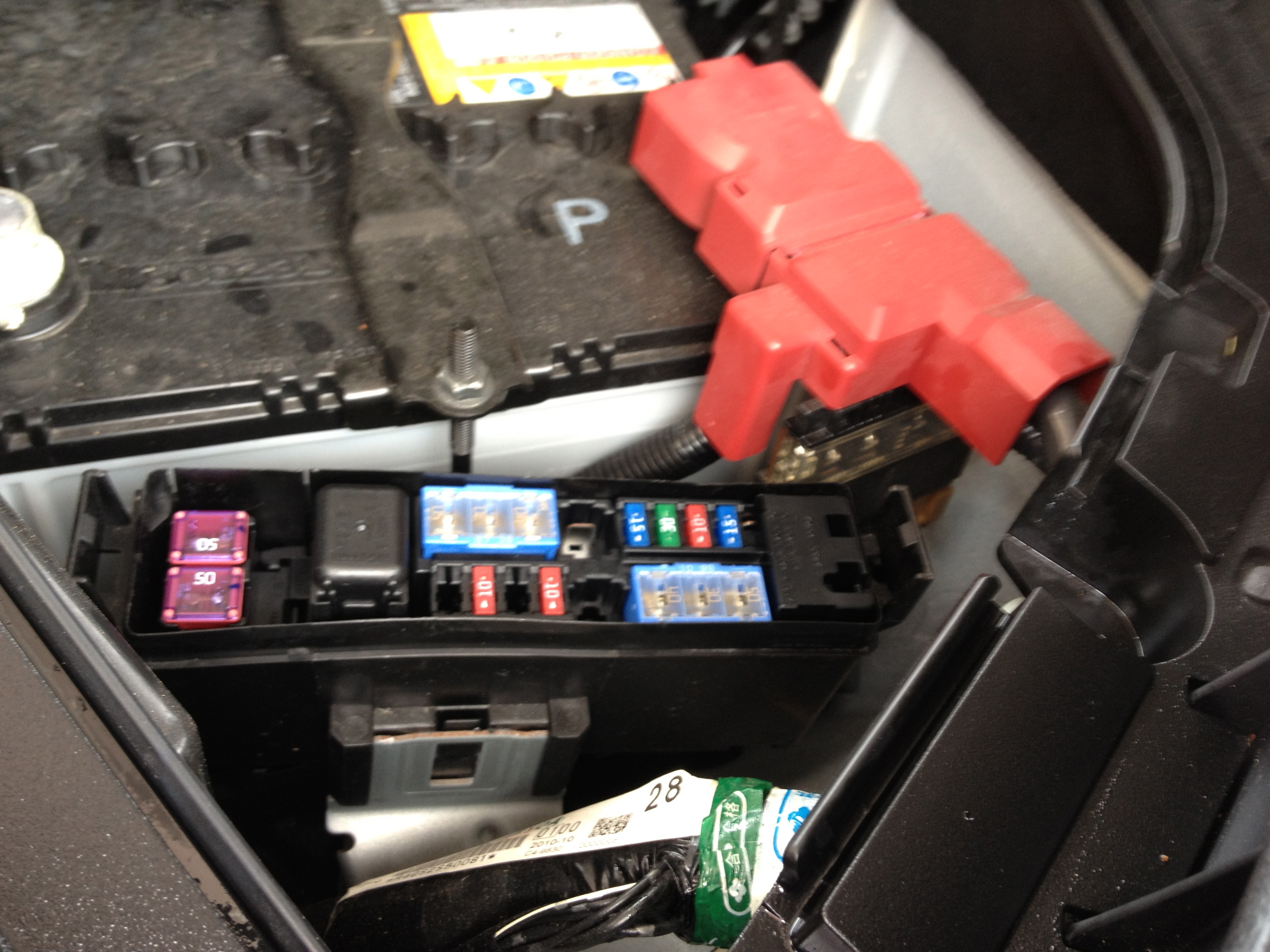 2003 Infiniti G35 Radio Fuse Box : Have fx the radio does not power what is fix