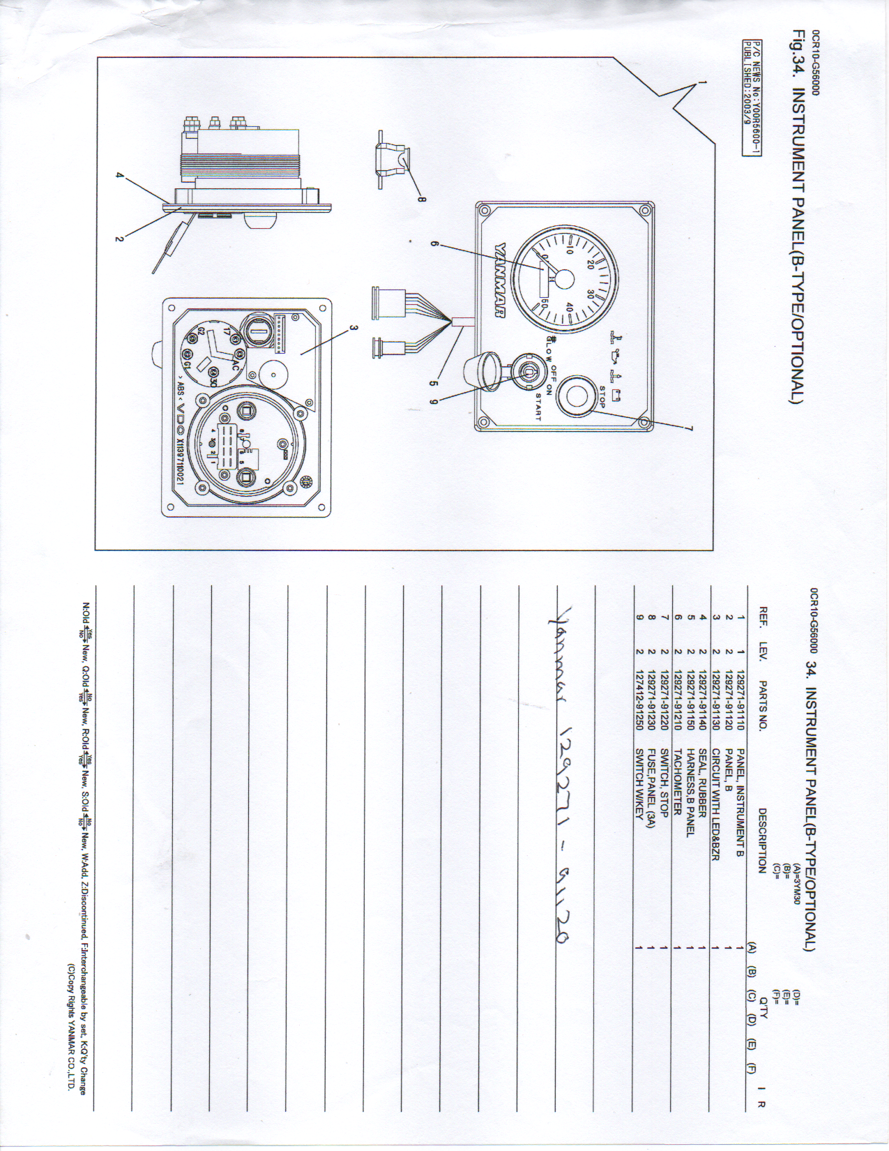 Marine Wiring Diagram moreover Aslef Yanmar 3ym30 When Turn Ignition Key Red as well Ford 1600 Tractor Parts Diagram further Yanmar Tachometer Wiring Diagram also Vdo Marine Diesel Tachometer Wiring Diagram. on yanmar b type instrument panel wiring diagram