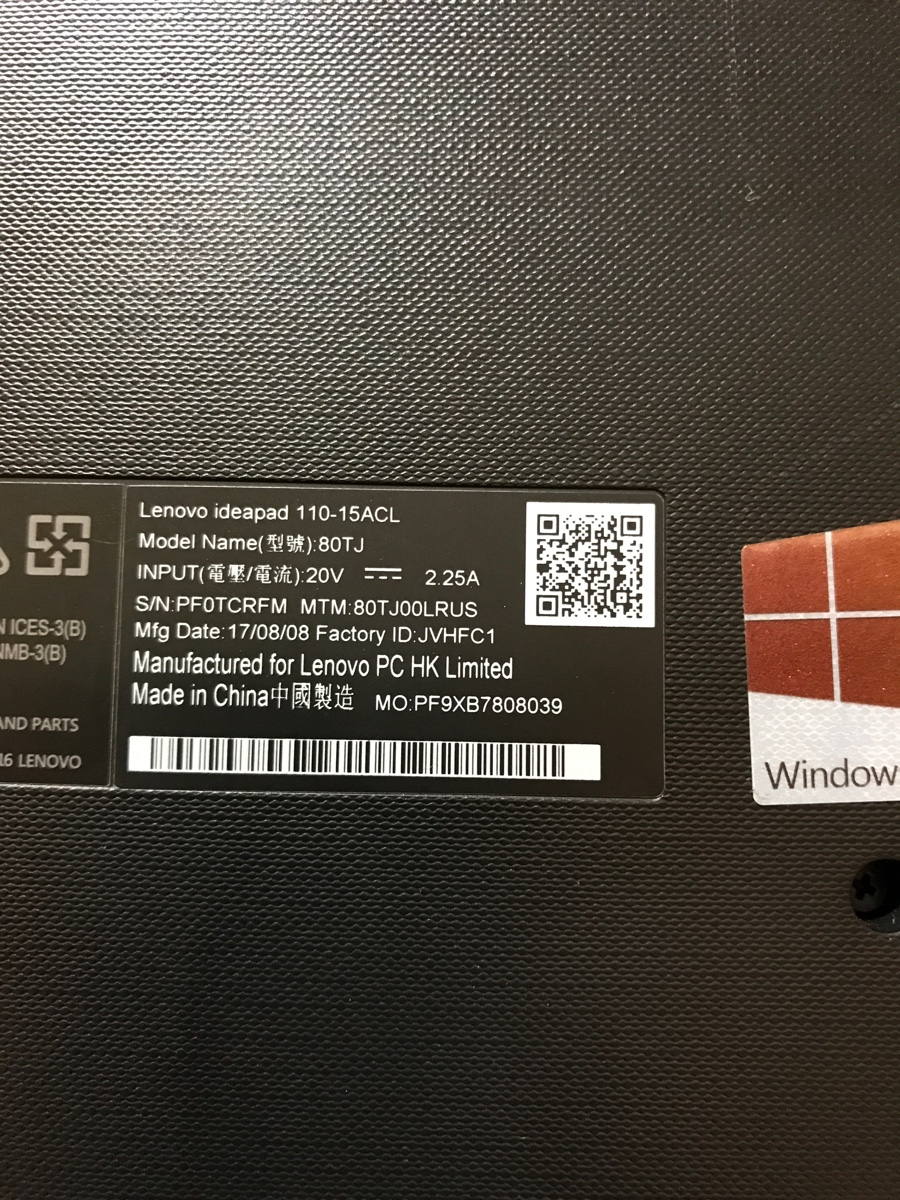 Stuck on Lenovo logo, No stuck there, W10 don't know where is model