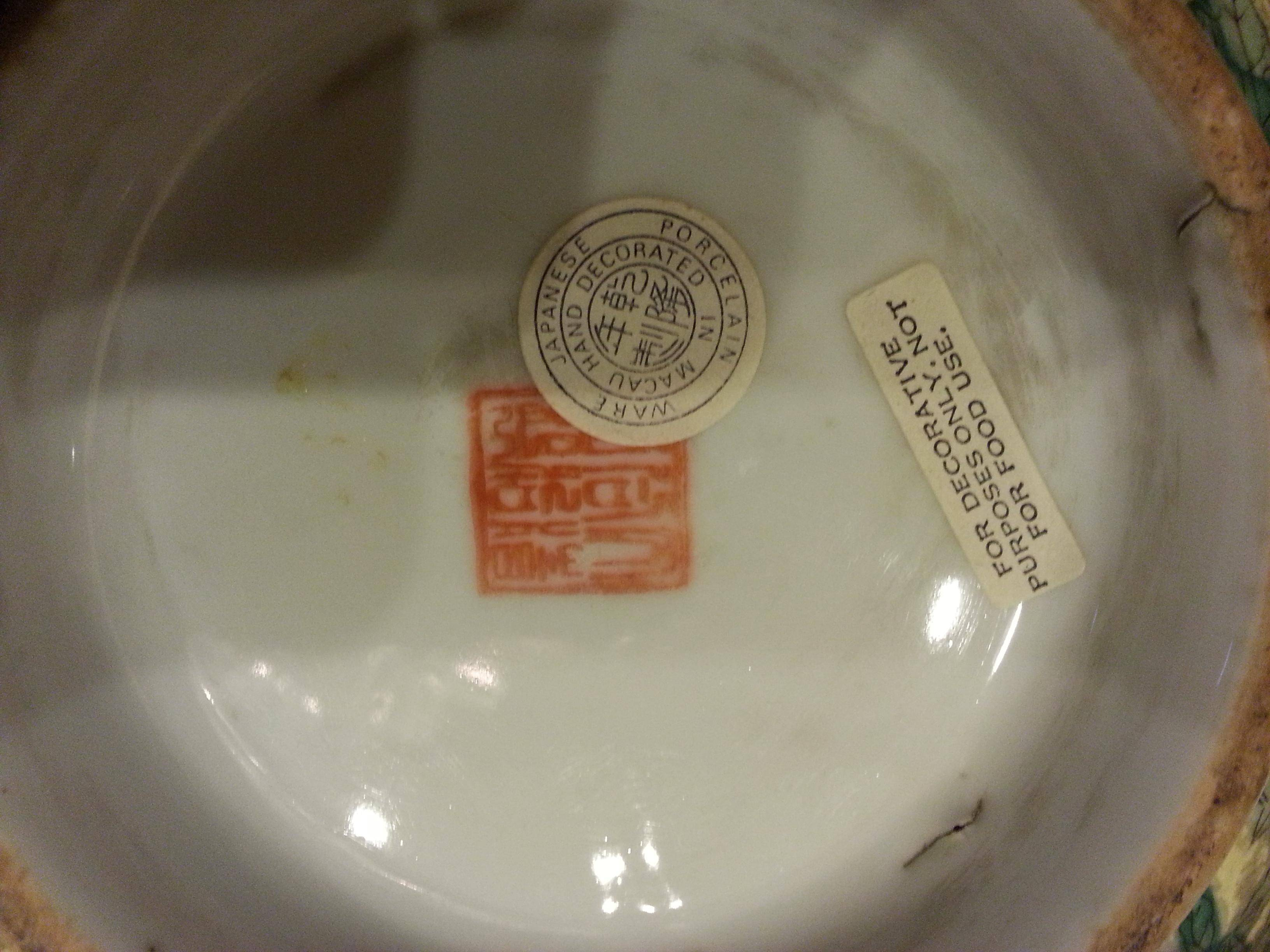 I have some china antique could you tell me the year and place of i see you added a photo of a very nice piece of early 20th century qianjiang porcelain with tongzhi marks is that something you wish me to appraise reviewsmspy